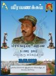 Brigadier Jeyam