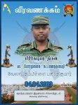 Brigadier Theepan