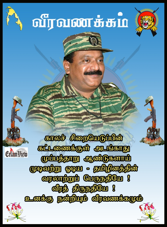 leader prabakaran tribute 6