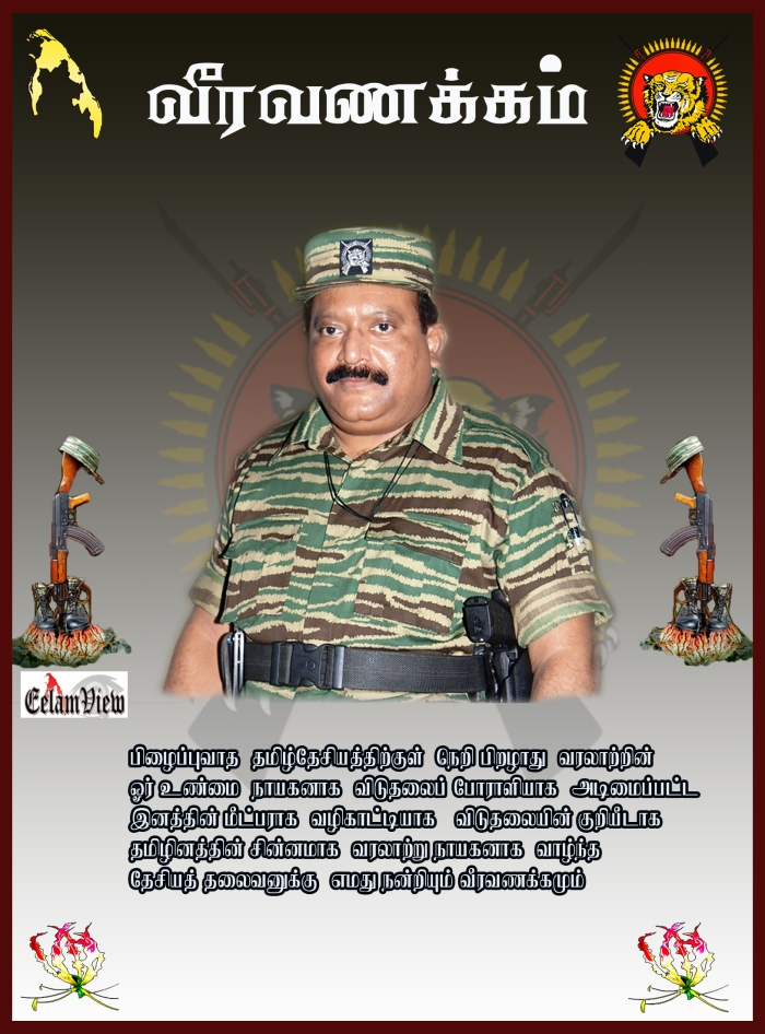 leader prabakaran tribute